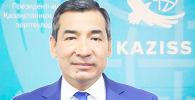 Санат Кушкумбаев, доктор политических наук