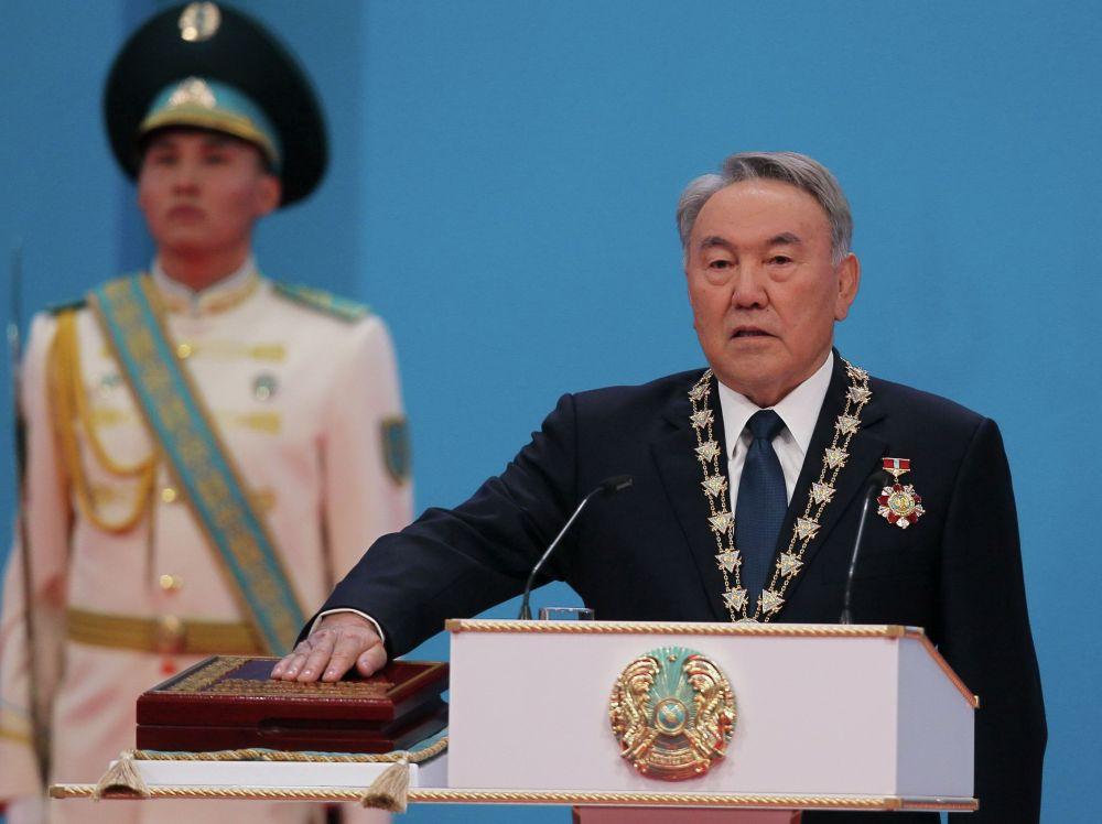 ұрсұлтан Назарбаевты ұлықтау рәсімі, 2015 жылдың 29 сәуірі