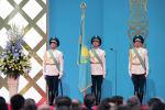Торжественная церемония официального вступления Касым-Жомарта Токаева в должность Президента Республики Казахстан