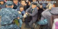 Представители Генпрокуратуры и МВД проинформировали о состоянии правопорядка в стране - видео
