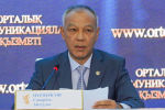 Начальник службы по защите общественных интересов Генеральной прокуратуры Казахстана Сапарбек Нурпеисов