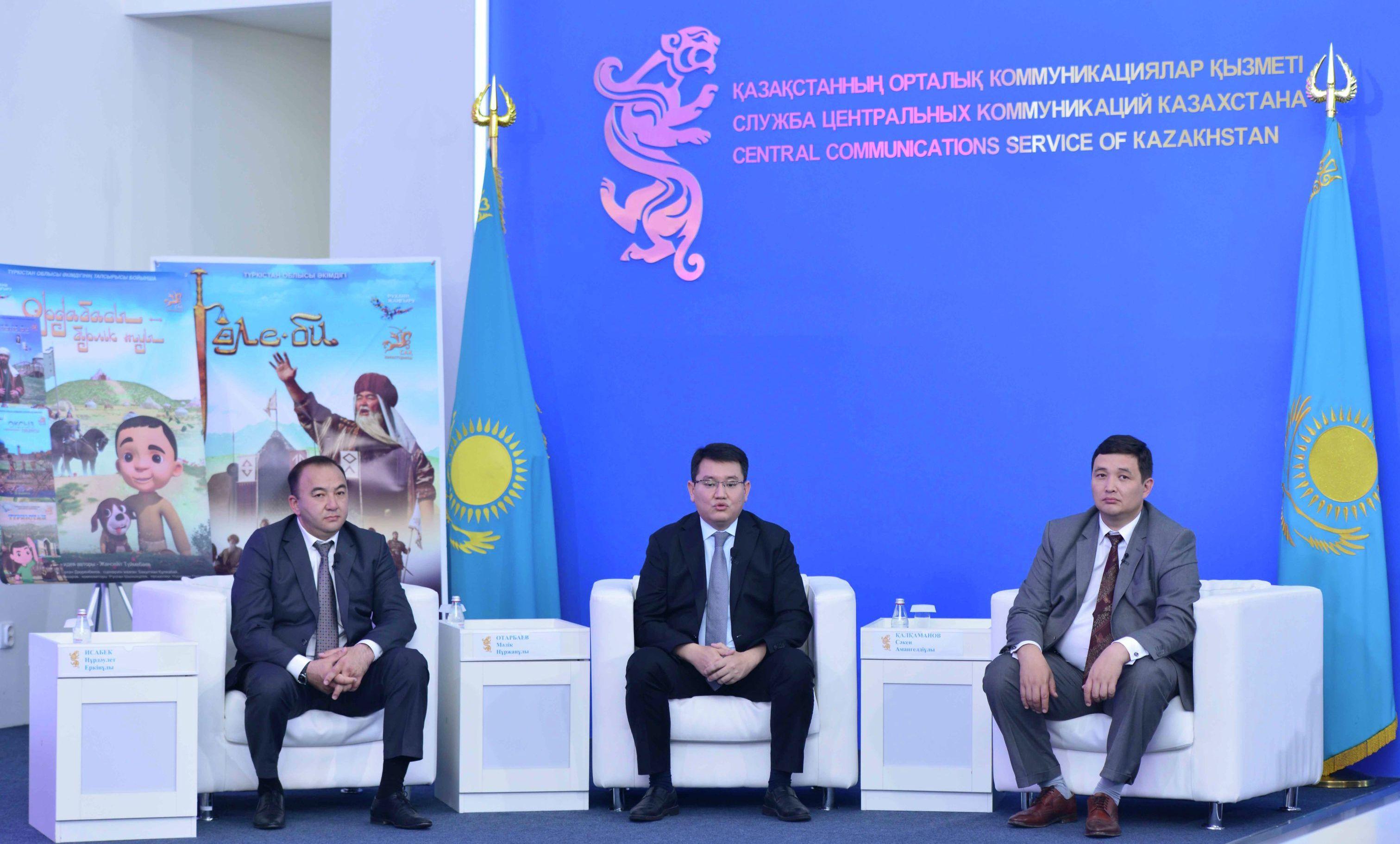 Празднование годовщины создания Туркестанской области - брифинг в Службе центральных коммуникаций