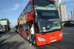 Двухэтажный автобус, архивное фото