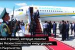 Как президентов и премьеров стран ШОС встречали в аэропорту - видео