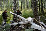 Обломки самолета, архивное фото