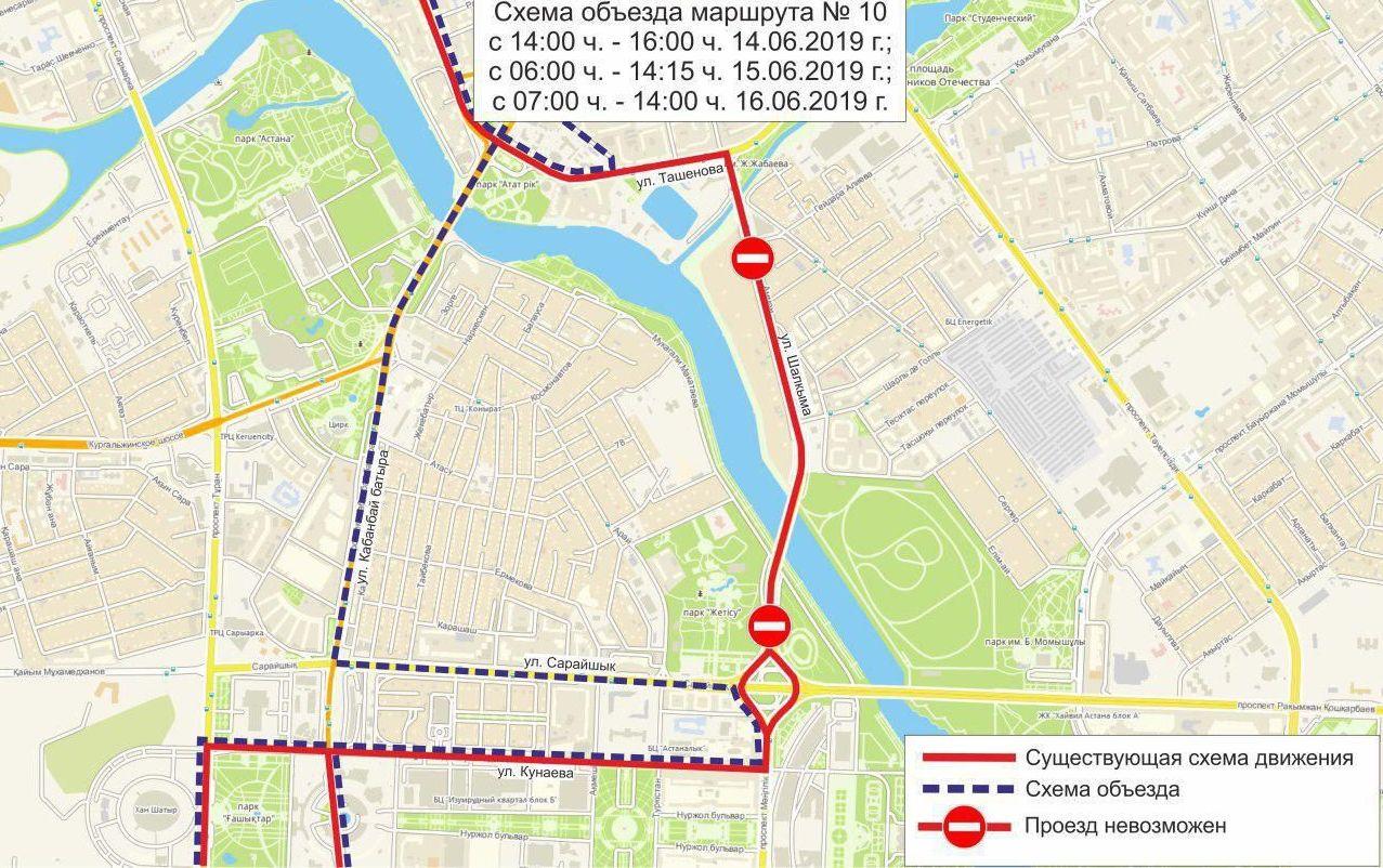 Схема движения маршрута №10