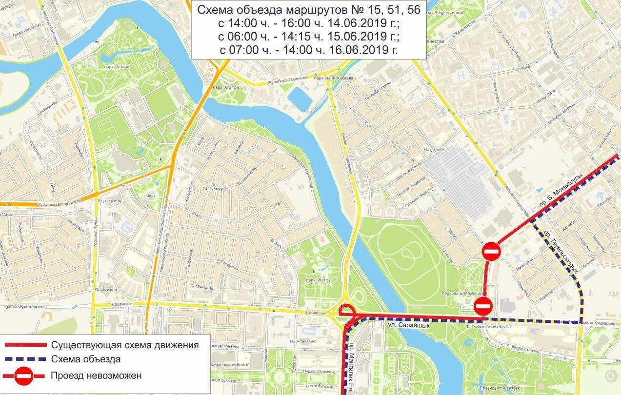 Схема движения автобуса № 15, 51, 56