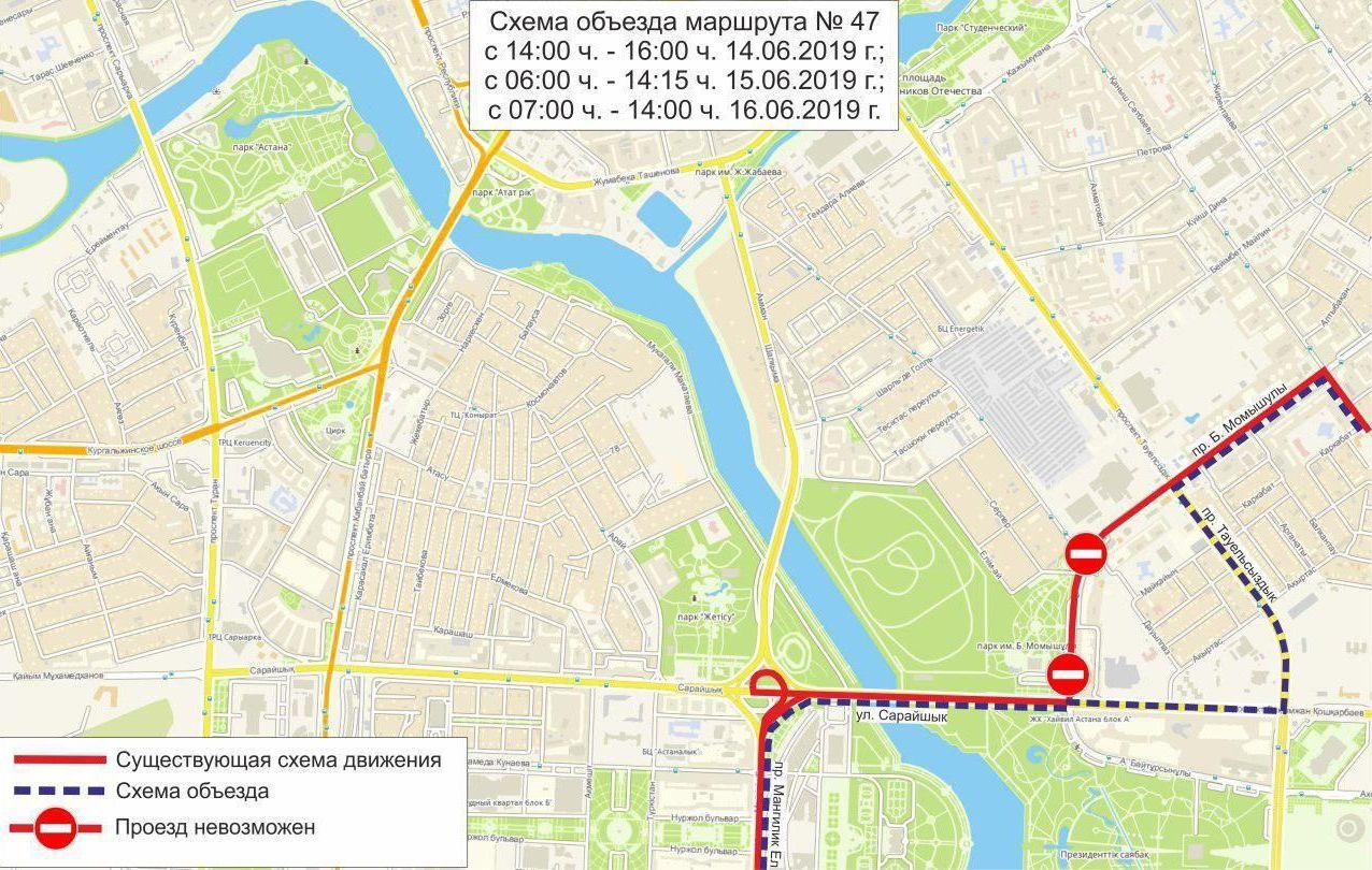 Схема движения автобуса №47