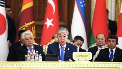 Президент Казахстана Касым-Жомарт Токаев принял участие в V саммите СВМДА