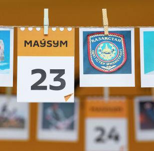 23 маусым - күнтізбе