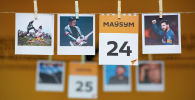 24 маусым - күнтізбе