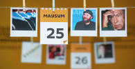 25 маусым - күнтізбе