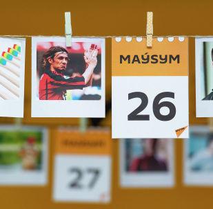 26 маусым - күнтізбе