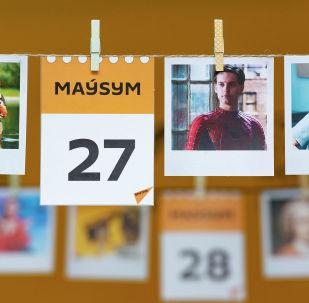 27 маусым - күнтізбе