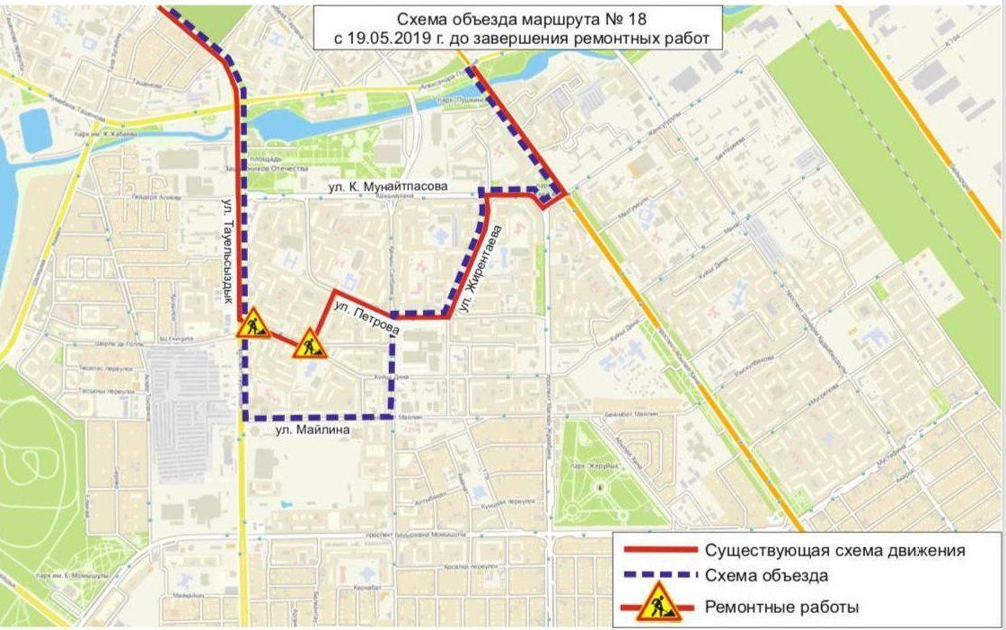 Схема движения автобусного маршрута №18