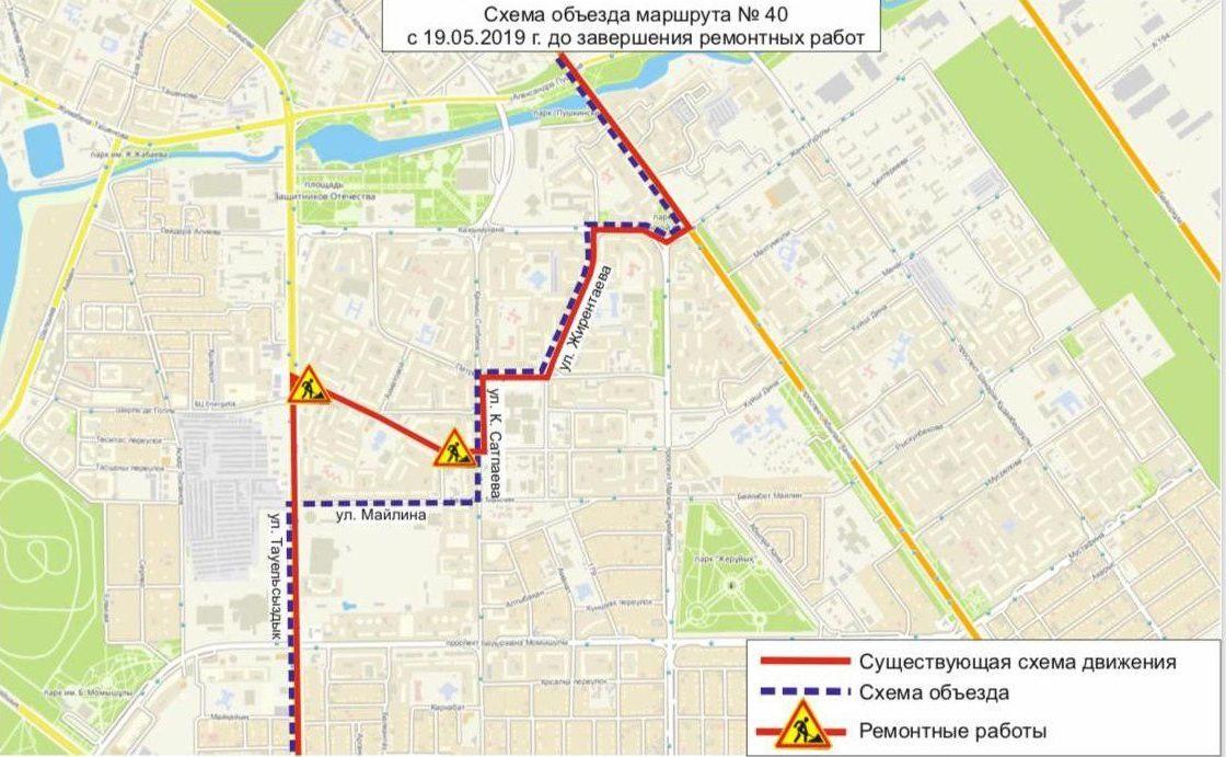 Схема движения автобусного маршрута №40