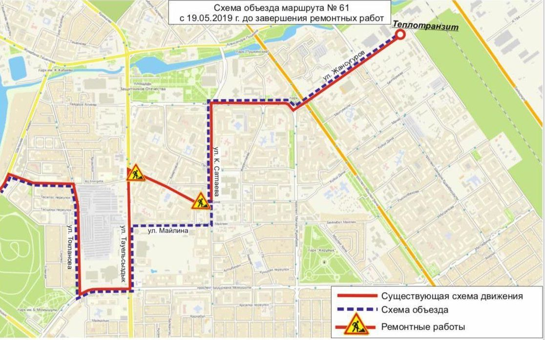 Схема движения автобусного маршрута №61