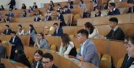 Молодые люди в аудитории, архивное фото