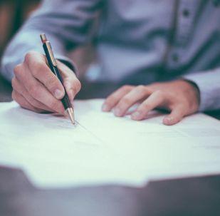 Чернила, ручка, бумага, иллюстративное фото