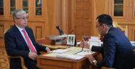 Касым-Жомарт Токаев принял первого заместителя председателя партии Nur Otan Маулена Ашимбаева