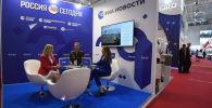 МИА Россия сегодня выступает официальным информационным агентством  Форума Армия-2019, а входящее в медиагруппу новостное агентство и радио Sputnik – международным информационным партнером.