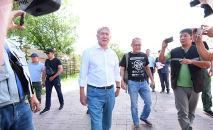 Қырғызстанның бұрынғы президенті Алмазбек Атамбаевтың үйінің жанындағы жағдай