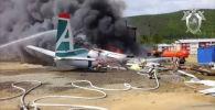 Самолет Ан-24 совершил аварийную посадку в Нижнеангарске