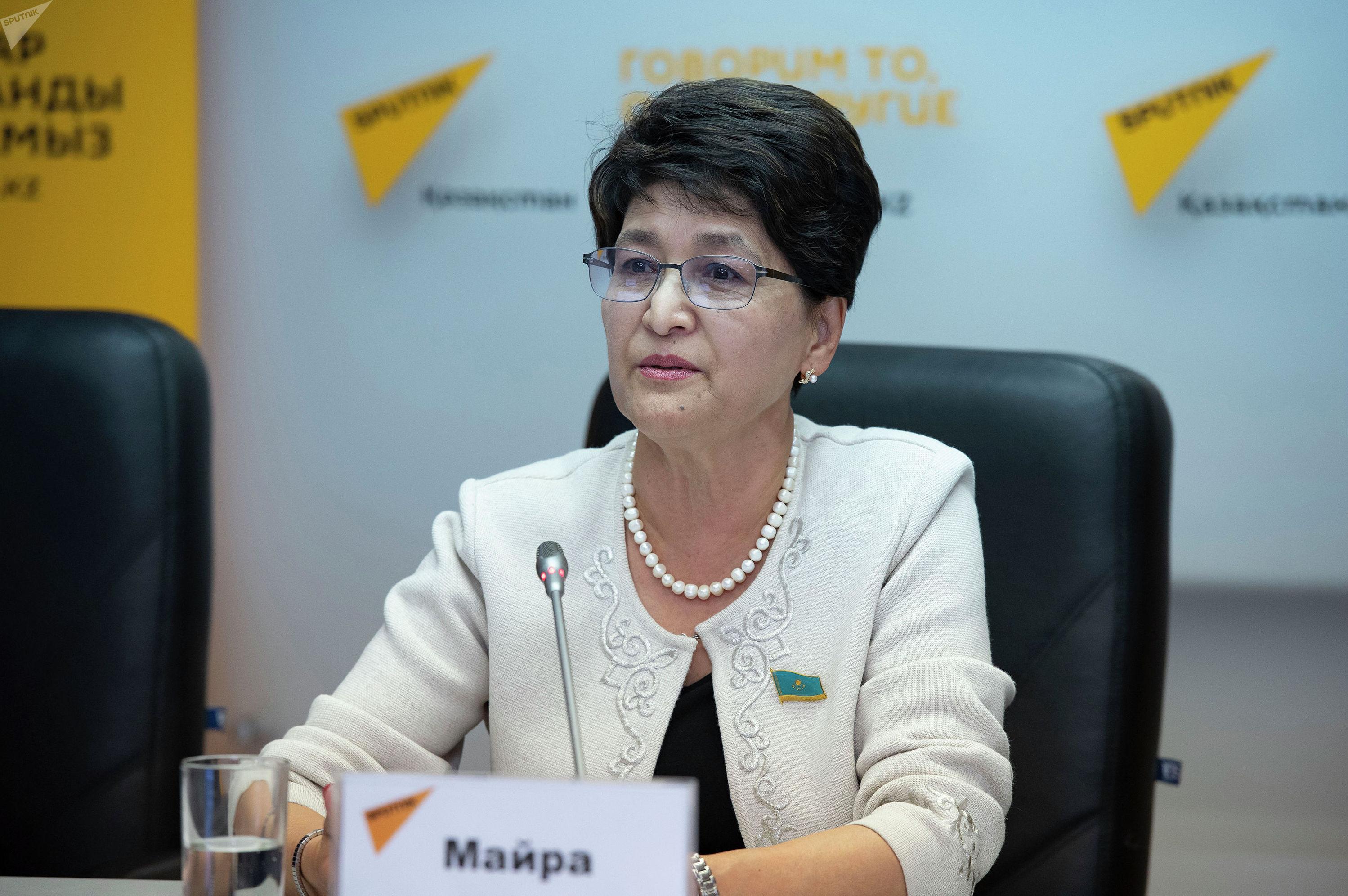 Майра Айсина