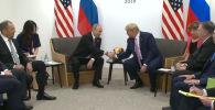 Трамп пошутил на встрече с Путиным - видео