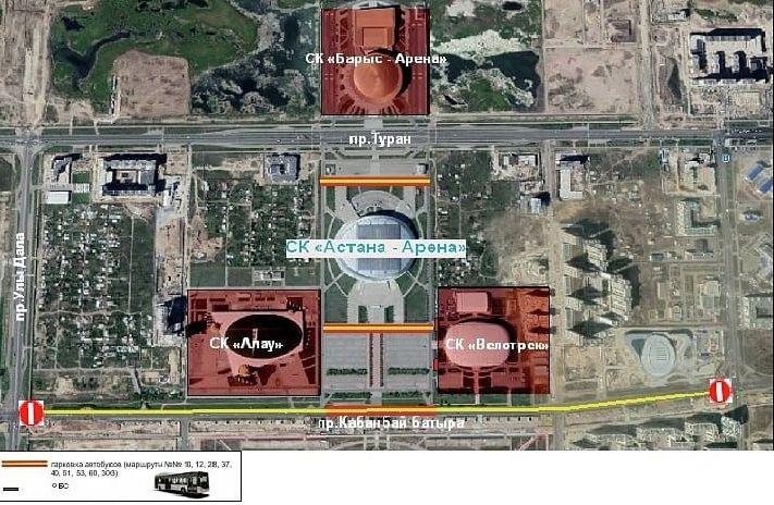 Схема ограничения дорожного движения в Нур-Султане на время концерта Димаша Кудабергена