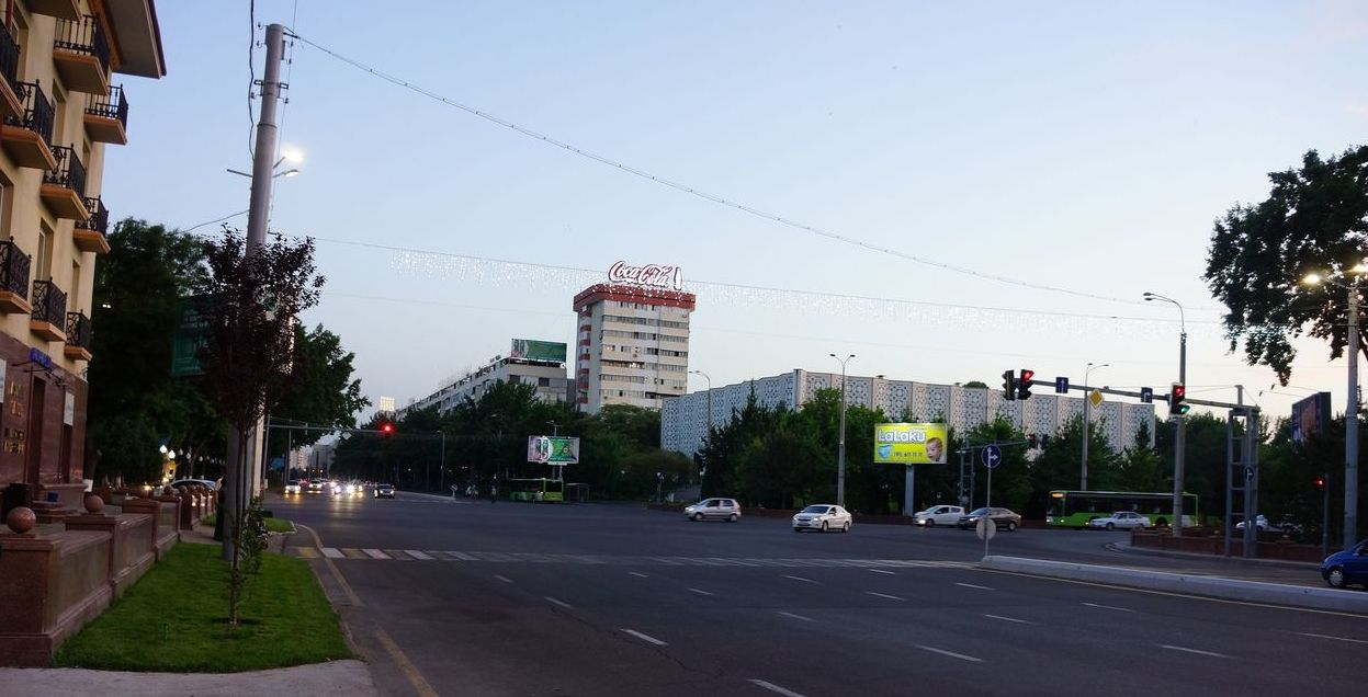 Центр Ташкента