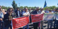 Санкционированный митинг в Нур-Султане