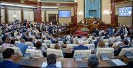 Парламент палаталарының бірлескен отырысы, архивтегі сурет