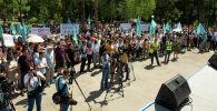 Алматыдағы бейбіт митинг