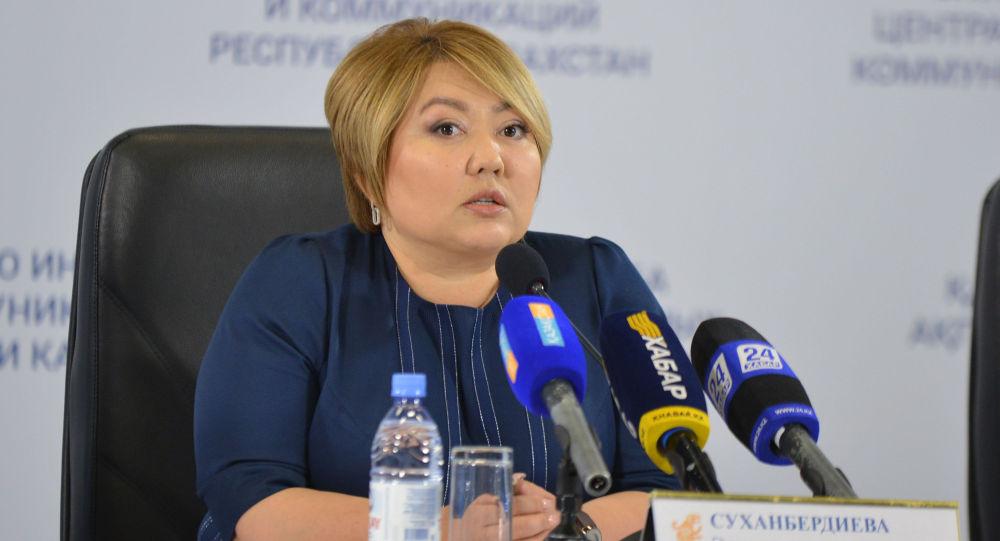 Білім және ғылым вице-министрі Эльмира Суханбердиева