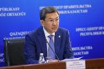 Вице-министр индустрии и инфраструктурного развития РК Аманияз Ержанов