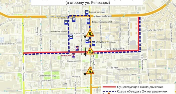 Схема объезда маршрутов №№ 34, 53. Дорожные работы по пр. Республики (перекрестки) (в сторону ул. Кенесары)