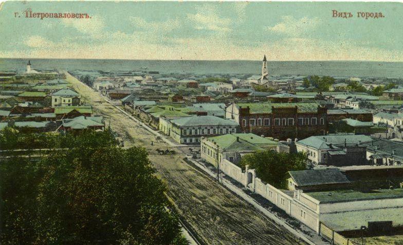 Петропавловск в прошлом