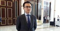 Главный эксперт управления международных отношений комитета гражданской авиации Тимур Тлегенов