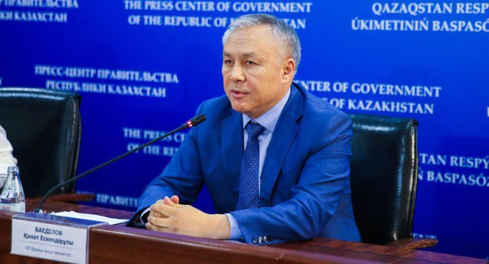 Вице-министр финансов Республики Казахстан Канат Баедилов