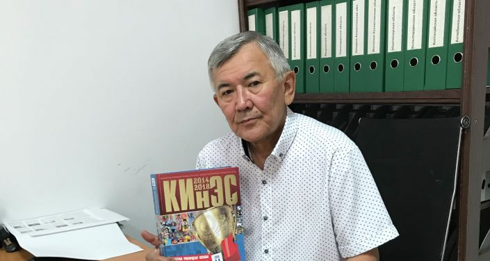 Директор департамента регистрации рекордов Казахстанской книги рекордов  Тастулеков Бахытжан Сабитович