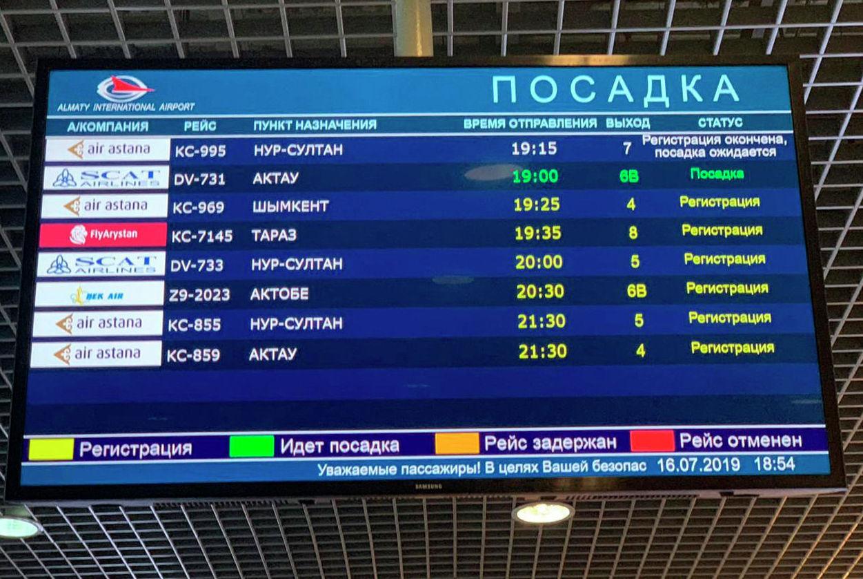Расписание авиарейсов в аэропорту Алматы