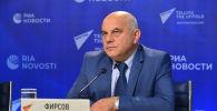 Исполнительный директор, генеральный секретарь Международной конфедерации пирамиды Яков Фирсов