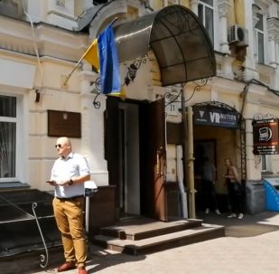 Трансляция из здания суда в Киеве по делу Кирилла Вышинского