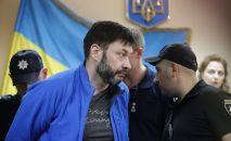 Суд по делу журналиста Кирилла Вышинского в Киеве, архивное фото