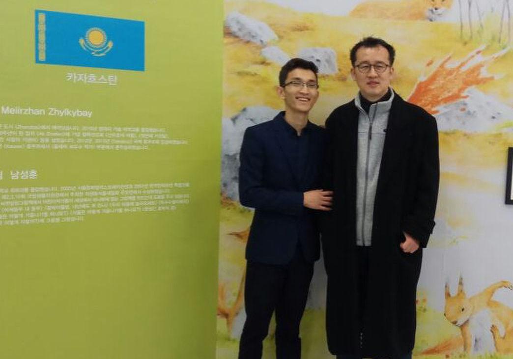 Детский писатель Мейиржан Жылкыбай и иллюстратор  Нам Сон Хун