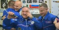 СПУТНИК_На МКС встретили новый экипаж