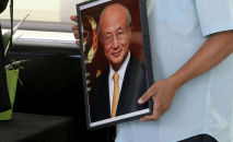 Портретная фотография Генерального директора Международного агентства по атомной энергии МАГАТЭ Юкии Амано