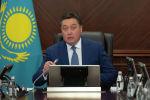 Премьер-министр Казахстана Аскар Мамин