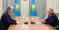 Назарбаев встретился с Токаевым